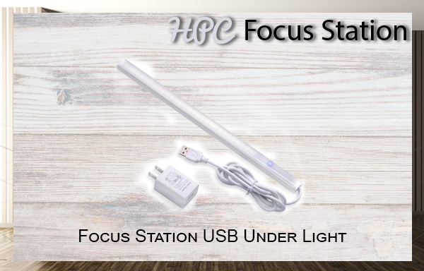 HPC Focus Station USB Under Light